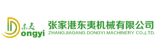 Zhangjiagang Dongyi Machinery CO.,LTD.